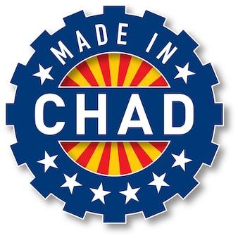 チャドの国旗のカラースタンプで作られました。ベクトルイラスト