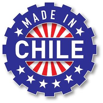 チリ製の旗のカラースタンプ。ベクトルイラスト