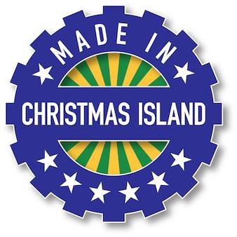 クリスマス島の旗のカラースタンプで作られました。ベクトルイラスト