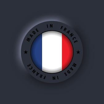 메이드 인 프랑스. 프랑스가 만들었다. 프랑스 품질 상징, 레이블, 기호, 버튼. 프랑스 국기입니다. 프랑수아 상징. 벡터. 플래그가 있는 간단한 아이콘입니다. neumorphic ui ux 어두운 사용자 인터페이스. 뉴모피즘