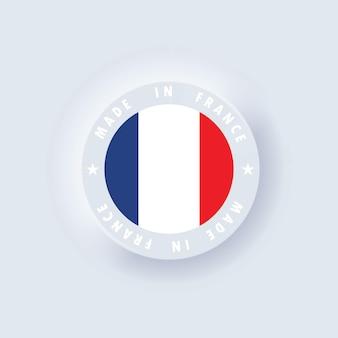 프랑스에서 만든. 프랑스가 만들었다. 프랑스 품질 상징, 레이블, 기호, 버튼.