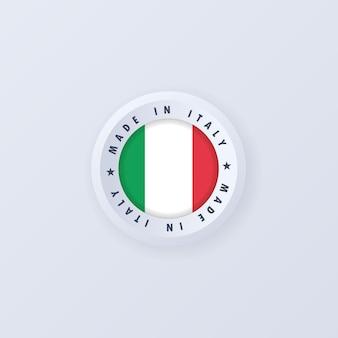 이태리에서 만듦. 이탈리아 품질 상징, 레이블, 기호, 버튼, 배지. 이탈리아 국기.