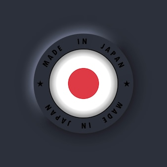 Сделано в японии. сделано в японии. эмблема качества японии, этикетка, знак, кнопка. флаг японии. японский символ. вектор. простые значки с флагами. темный пользовательский интерфейс neumorphic ui ux. неоморфизм