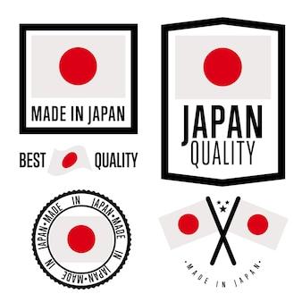 日本製ラベルセット