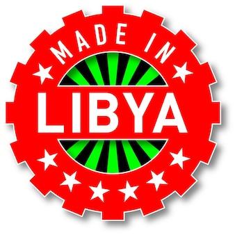 リビアの国旗のカラースタンプで作られました。ベクトルイラスト