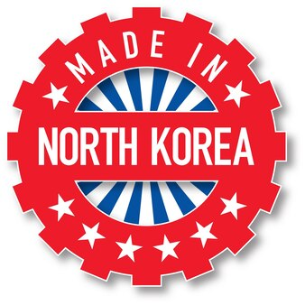 북한 국기 색 스탬프에서 제작. 벡터 일러스트 레이 션