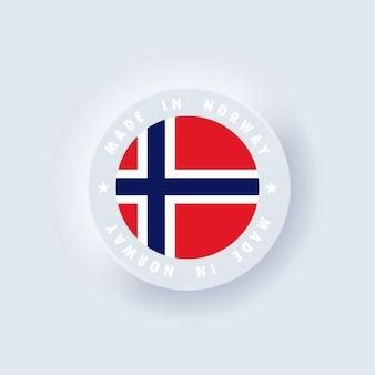 노르웨이에서 만든. 노르웨이 만든. 노르웨이 라운드 품질 엠블럼, 라벨, 배지. 뉴모픽. 뉴모피즘