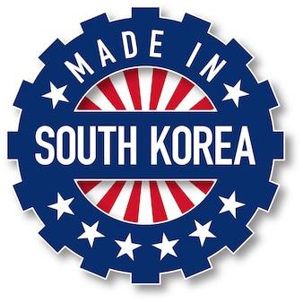 대한민국 국기 색상 스탬프에서 제작되었습니다. 벡터 일러스트 레이 션