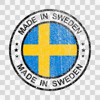 グランジスタイルのスウェーデン製スタンプ