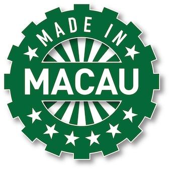 Made in macau flag color stamp. vector illustration
