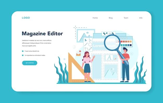 雑誌編集者のwebバナーまたはランディングページ