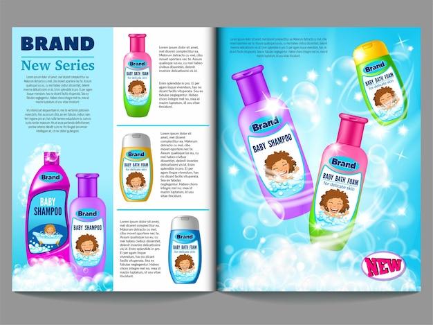 Журнал шаблон бутылки пены для ванн