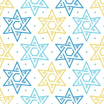 Маген давид звезда бесшовные еврейский израильский символ шаблон для хануки