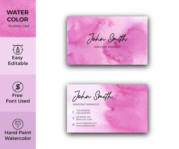 マゼンタの水彩画の芸術的なビジネスカードテンプレート