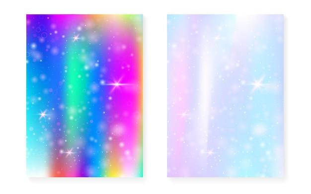 공주 무지개 그라데이션으로 마법의 배경입니다. 귀여운 유니콘 홀로그램. 홀로그램 요정 세트입니다. 여러 가지 빛깔의 판타지 표지. 귀여운 소녀 파티 초대장을 위한 반짝임과 별이 있는 마법의 배경.