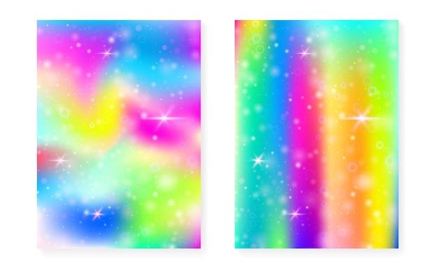 공주 무지개 그라데이션으로 마법의 배경입니다. 귀여운 유니콘 홀로그램. 홀로그램 요정 세트입니다. 신비로운 판타지 표지. 귀여운 소녀 파티 초대장을 위한 반짝임과 별이 있는 마법의 배경.