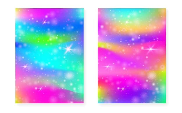 공주 무지개 그라데이션으로 마법의 배경입니다. 귀여운 유니콘 홀로그램. 홀로그램 요정 세트입니다. 스펙트럼 판타지 표지. 귀여운 소녀 파티 초대장을 위한 반짝임과 별이 있는 마법의 배경.