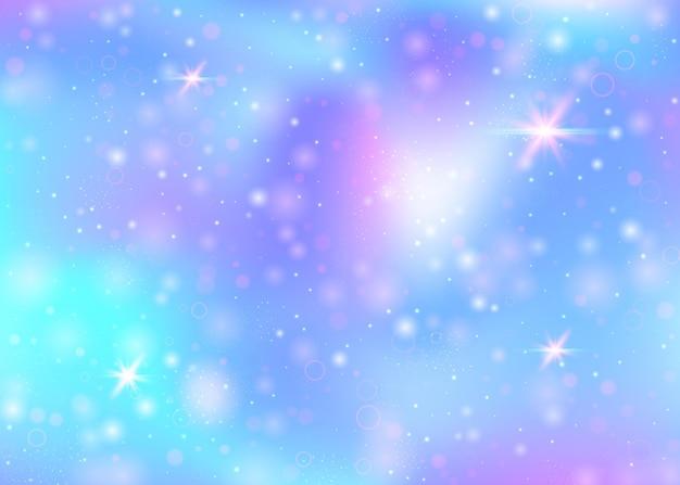 무지개 메쉬와 마법의 배경입니다. 공주 색상의 소녀 우주 배너입니다. 홀로그램으로 판타지 그라데이션 배경입니다. 요정 반짝임, 별, 흐림 효과가 있는 홀로그램 마법의 배경.