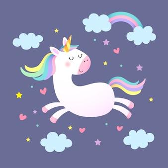 Волшебный милый единорог, звезды, облака и сердечки на фиолетовом фоне