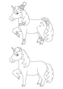 魔法の妖精ユニコーンかわいい馬子供のための塗り絵ページ