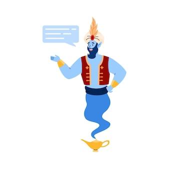分離されたメッセージ対話ウィンドウ漫画ベクトルイラストと魔法の魔神