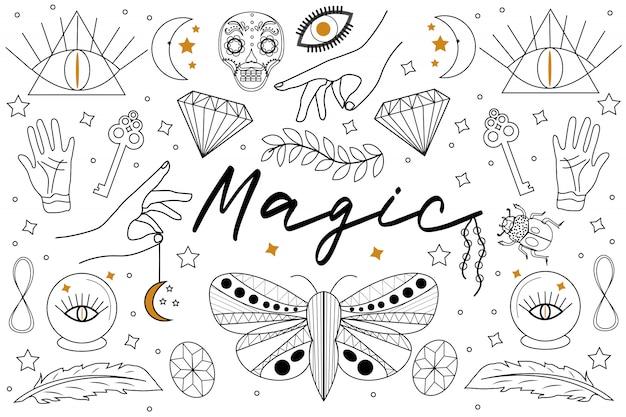 魔法の手描き、落書き、スケッチ線スタイルセット。魔術のシンボル。手、月、結晶、植物、目、手相占い、その他の魔法の要素を持つ民族の難解なコレクション。図