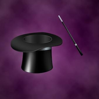 Волшебная шляпа и палочка. иллюстрация на фиолетовом фоне с дымом