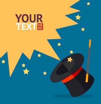 あなたのテキストのための魔法の帽子カードの場所驚きと魔法の概念