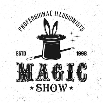 魔法の錯覚は、白い背景で隔離のビンテージスタイルのベクトルサーカスエンブレム、ラベル、バッジまたはロゴを表示します。