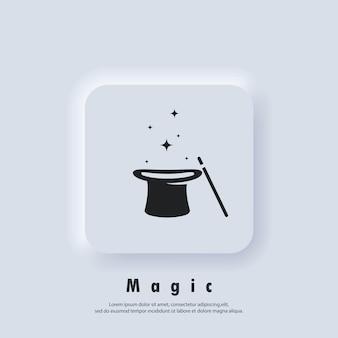 매직 로고. 지팡이 마술 모자 아이콘입니다. 일루셔니스트, 파티 서비스 또는 이벤트 대행. 벡터. ui 아이콘입니다. neumorphic ui ux 흰색 사용자 인터페이스 웹 버튼입니다. 뉴모피즘