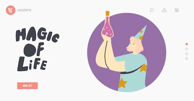 生命の魔法の着陸ページテンプレート。ポーションガラス瓶を保持している衣装と帽子の魔術師の少女。ビッグトップサーカスマジックキャラクター、イリュージョニストがトリックを実行します。漫画の人々のベクトル図