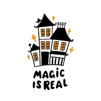 Волшебный старый замок магия реальна