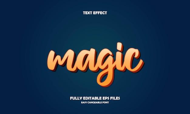 Текстовый эффект в магическом стиле