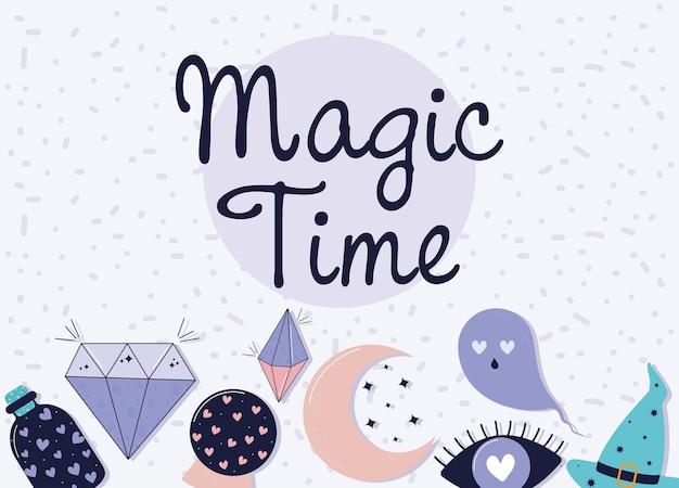魔法のタイムカード