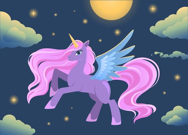 긴 분홍색 갈기가 있는 밤하늘에 마법의 만화 유니콘 페가수스