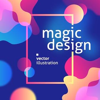Магический дизайн