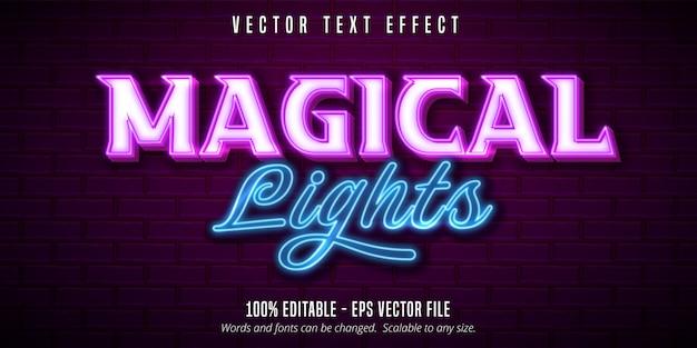 마법의 빛 텍스트, 네온 간판 스타일 편집 가능한 텍스트 효과