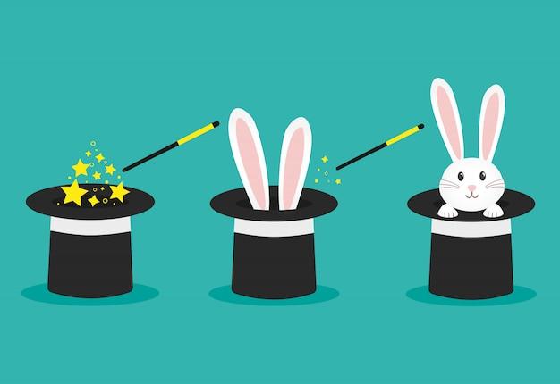 마술사의 검은 모자, 토끼 귀를 가진 마술 모자. 만화 스타일의 벡터 평면 그림입니다.