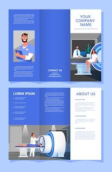 자기 공명 영상 광고 브로셔. 의학 연구 및 진단. 최신 단층 스캐너. 건강 관리 개념. mri 소책자 또는 전단지. 삽화