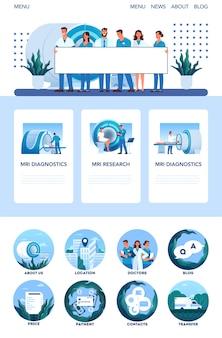 Веб-страница магнитно-резонансной томографии. медицинские исследования и диагностика. современный томографический сканер. интерфейс клиники мрт