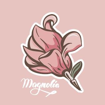 Цветок магнолии современные абстрактные векторные цветочные значок.