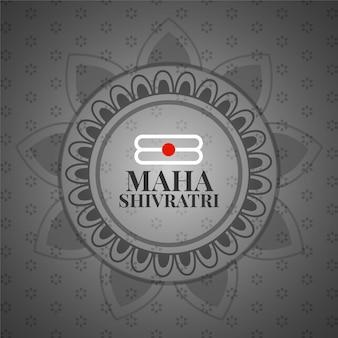 Maha shivratri 예술적 축제 카드
