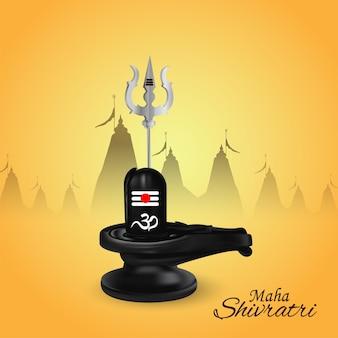Maha shivratri celebration background with shivling