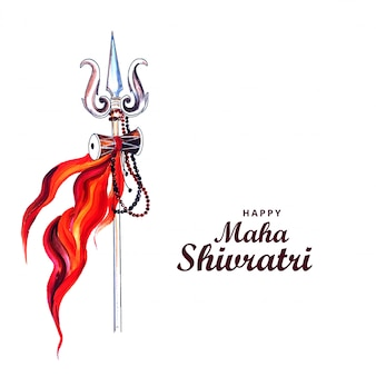 Maha shivratri festival for greeting card