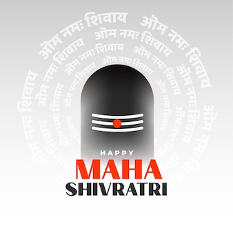 Maha shivratri festival greeting with shivling design