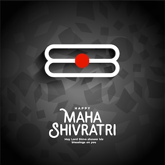 Maha shivratri festival wishes greeting  design