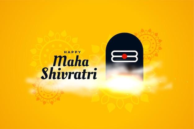 Maha shivratri festival yellow greeting with shivling idol