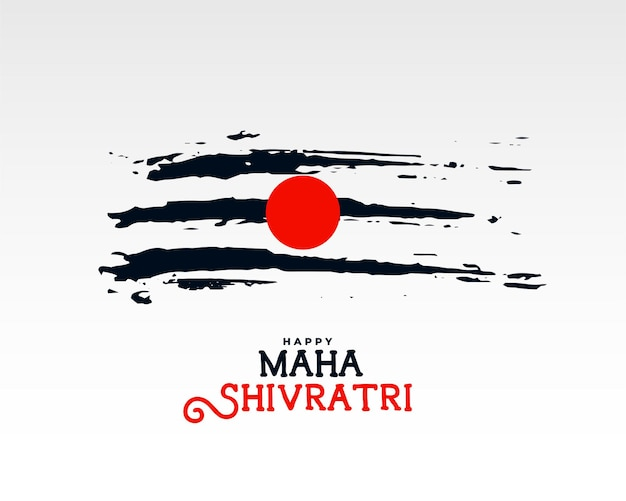 Maha shivratri greeting card wishes background