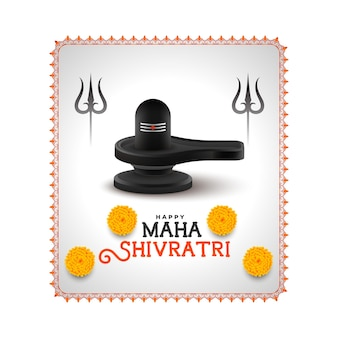 Maha shivratri greeting with shivling design