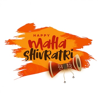 Maha shivratri hindu festival greeting background